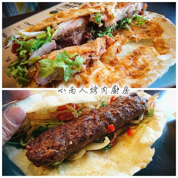 台南市 餐飲 燒烤‧鐵板燒 其他 小南人烤肉廚房