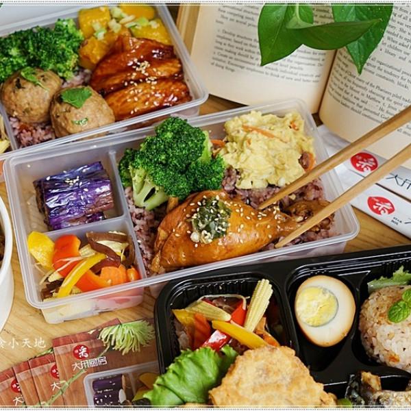 台中市 美食 餐廳 中式料理 中式料理其他 大采廚房-天津店