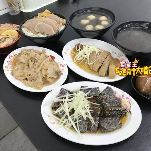 彰化縣 餐飲 台式料理 員廂園鴨肉飯
