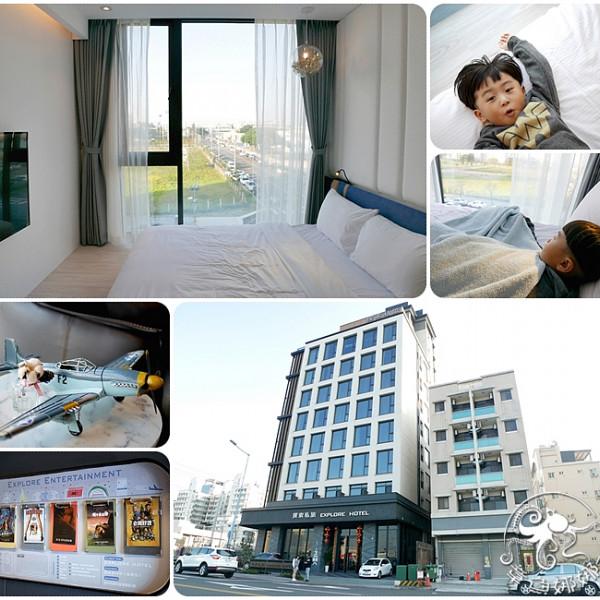 台中市 住宿 商務旅館 探索私旅 (旅館409號) 探索私旅 Explore Hotel