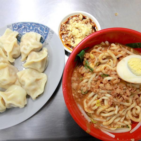 高雄市 餐飲 中式料理 廣華興水工水餃