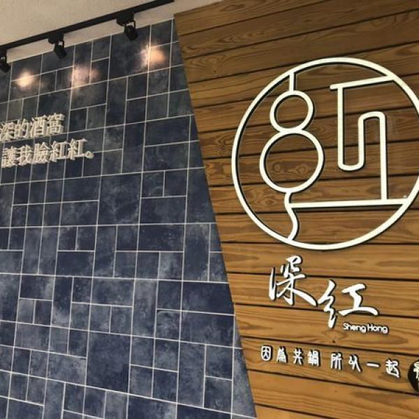 台中市 餐飲 鍋物 其他 深紅汕頭鍋物–北屯崇德店