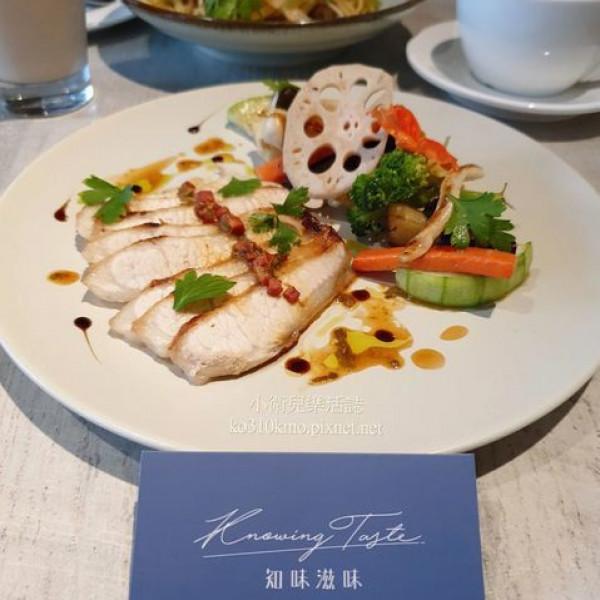 台中市 餐飲 法式料理 知味滋味 Knowing Taste