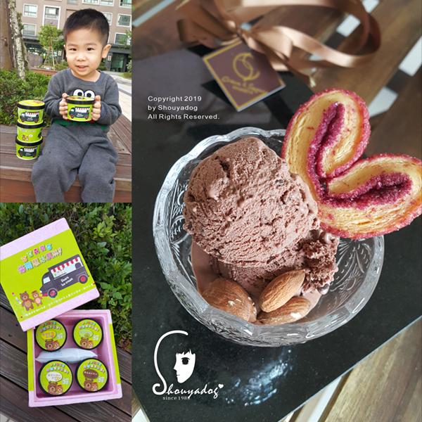 高雄市 餐飲 飲料‧甜點 冰店 Bears 倍爾思冰淇淋