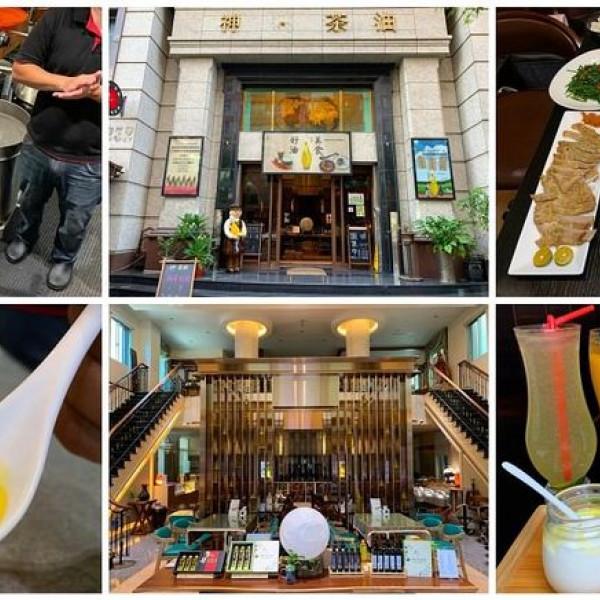 台南市 美食 餐廳 中式料理 中式料理其他 神茶油 Shin Camellia Oil