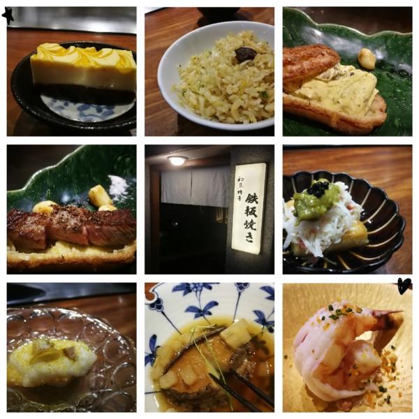 台北市 餐飲 燒烤‧鐵板燒 鐵板燒 初魚鐵板燒