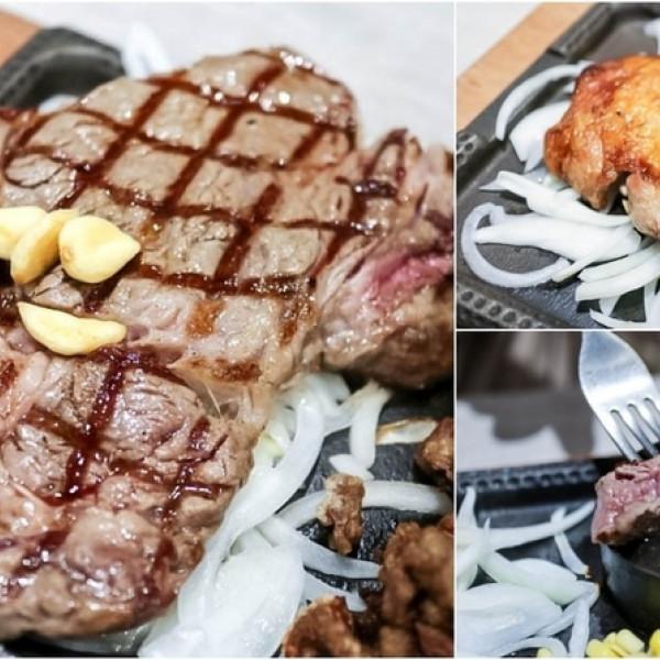 新北市 餐飲 牛排館 鬥炙原味炙燒牛排中和店
