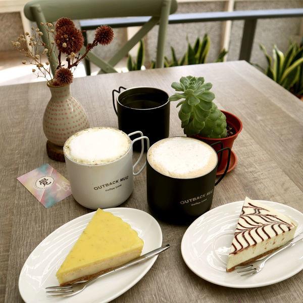 新竹縣 餐飲 茶館 覺咖啡