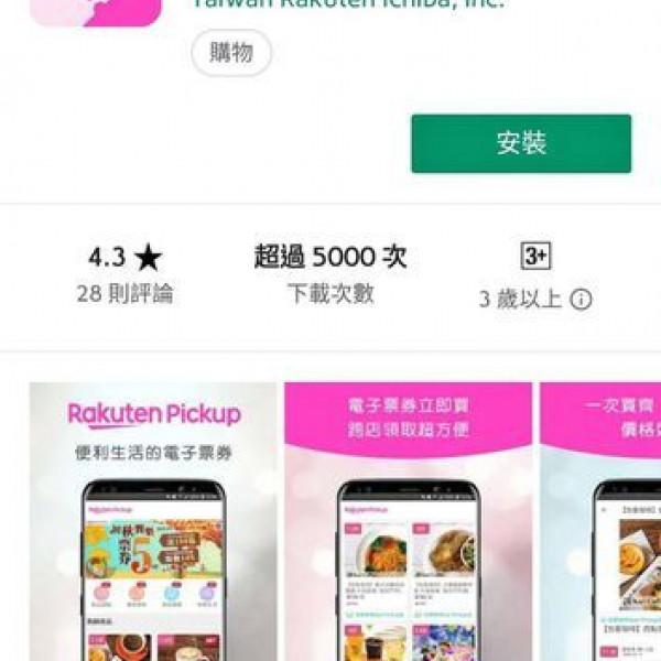 台北市 餐飲 夜市攤販小吃 蒜翻天(民權店)