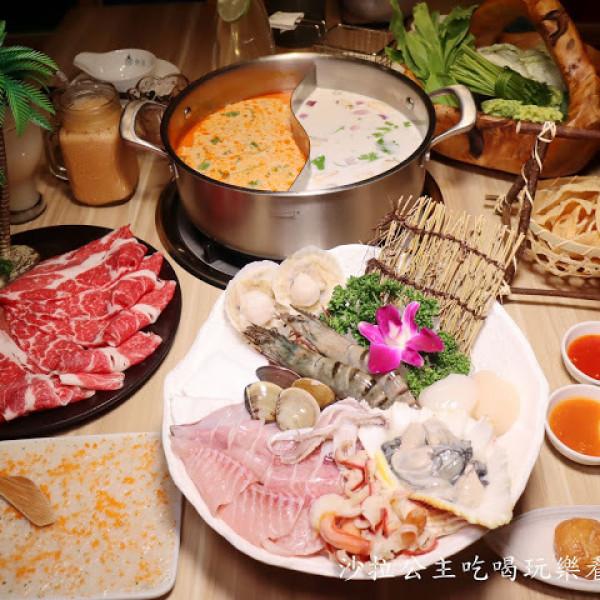 台北市 餐飲 鍋物 火鍋 泰滾 Rolling Thai 南京店