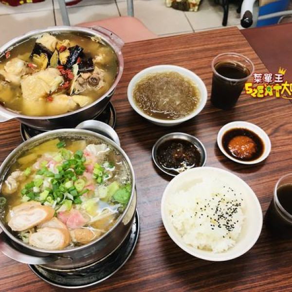 台中市 餐飲 鍋物 其他 翔記港式平價小火鍋