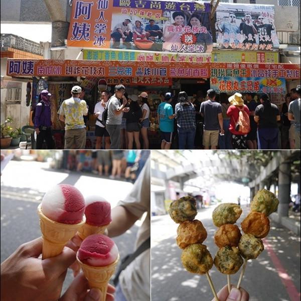 澎湖縣 餐飲 飲料‧甜點 冰店 阿姨仙人掌冰