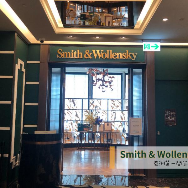台北市 餐飲 多國料理 其他 Smith & Wollensky 微風南山店