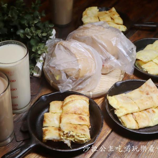 澎湖縣 餐飲 早.午餐、宵夜 西式早餐 鹹水號