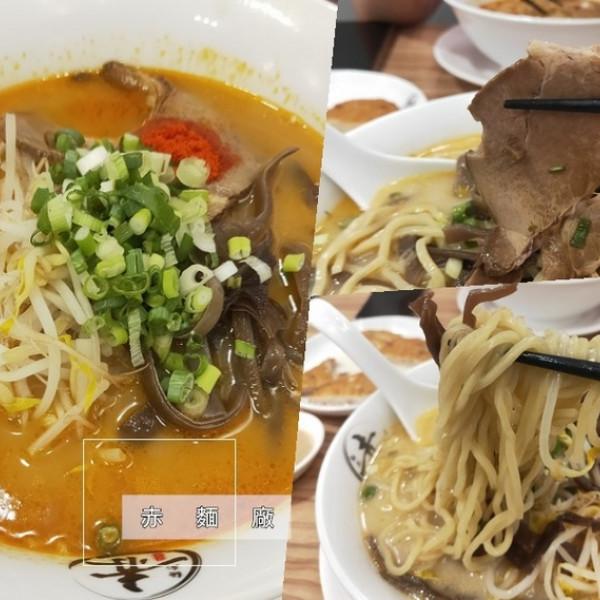 新北市 餐飲 日式料理 赤麵廠