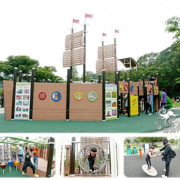 桃園市 觀光 公園 大溪河濱公園(帆船遊戲區)