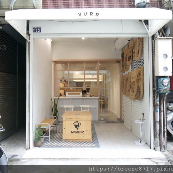 台中市 餐飲 茶館 Vurr Coffee