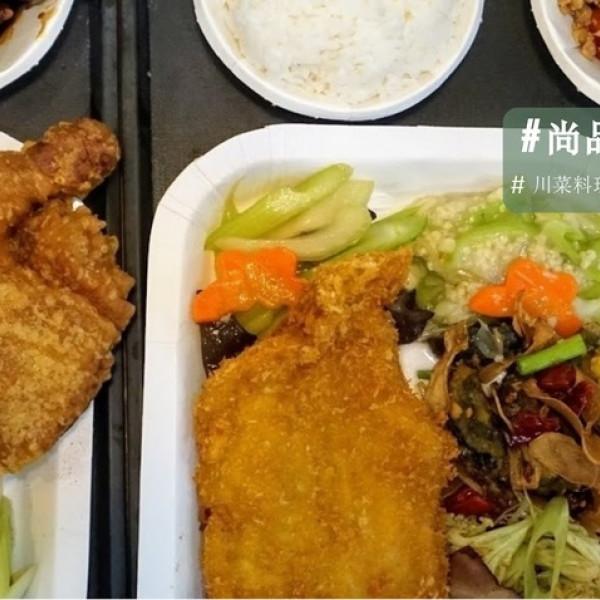 台中市 餐飲 中式料理 尚品美食自助餐