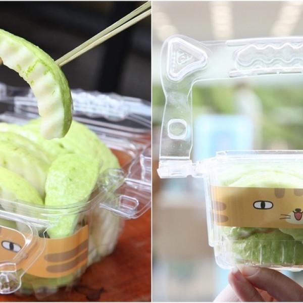 台南市 餐飲 飲料‧甜點 飲料‧手搖飲 椿-現切芭樂