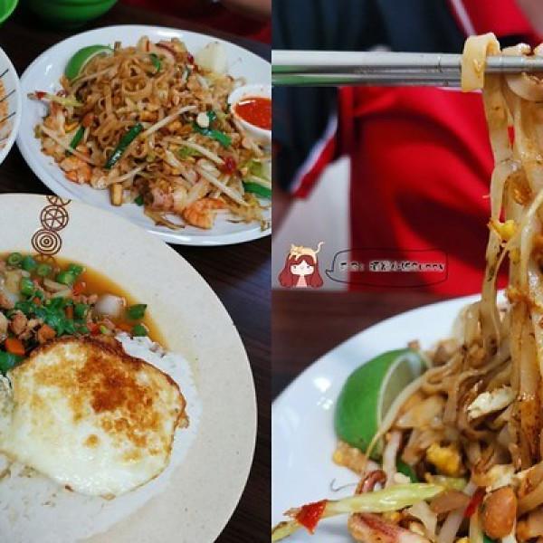 嘉義縣 餐飲 泰式料理 卷卷泰式廚房
