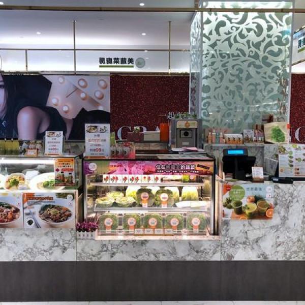 台北市 餐飲 多國料理 其他 NICE GREEn美蔬菜廚房-微風南山店