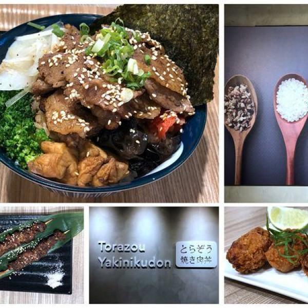 桃園市 餐飲 日式料理 虎藏燒肉丼食所-中壢中央加盟店