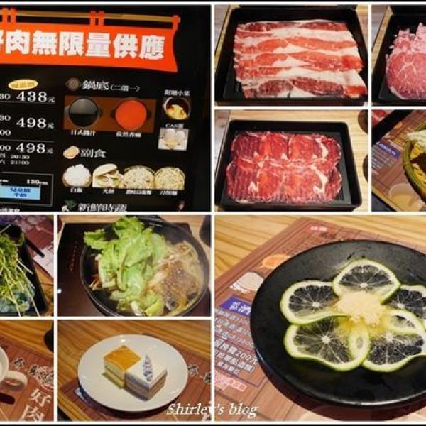 新北市 餐飲 日式料理 淡水美麗新廣場 壽喜燒一町