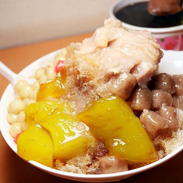 台北市 餐飲 飲料‧甜點 冰店 陳家剉冰