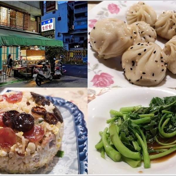 高雄市 餐飲 中式料理 綠川街上海生煎包
