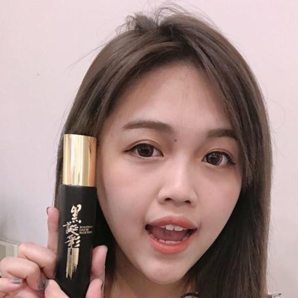 台北市 購物 特色商店 日本黑誕彩