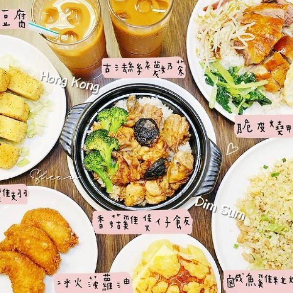 台北市 餐飲 多國料理 其他 香港美食茶餐廳