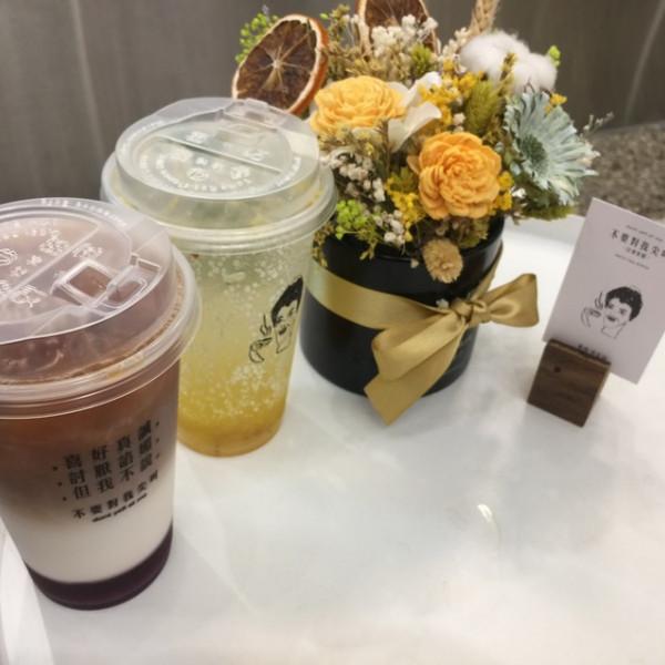 台南市 餐飲 飲料‧甜點 飲料‧手搖飲 不要對我尖叫·日常茶間