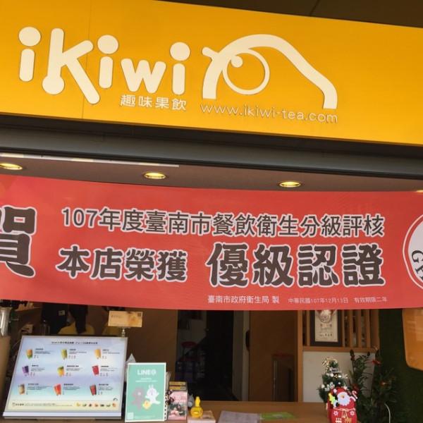 台南市 餐飲 飲料‧甜點 飲料‧手搖飲 ikiwi趣味果飲安平店