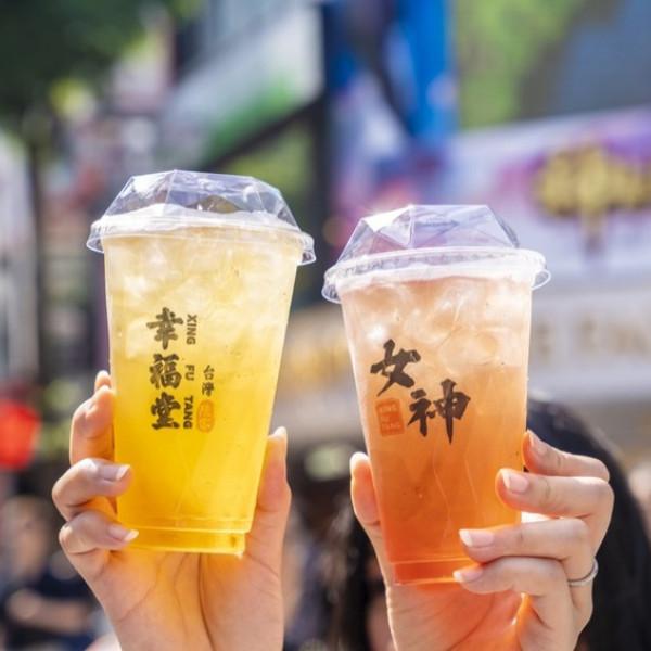 台北市 餐飲 飲料‧甜點 甜點 幸福堂 西門町全球旗艦店