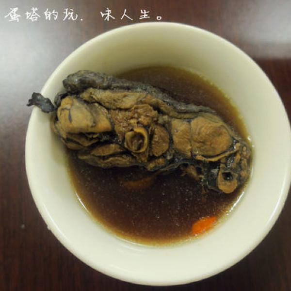 嘉義市 餐飲 客家料理 東來寶不老鮮雞湯