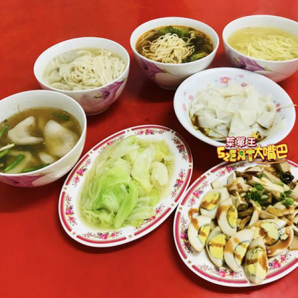 苗栗縣 餐飲 中式料理 細珍小吃店