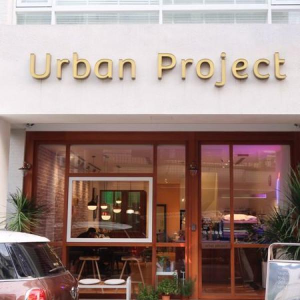 台北市 餐飲 茶館 Urban Project 城市空間工作室