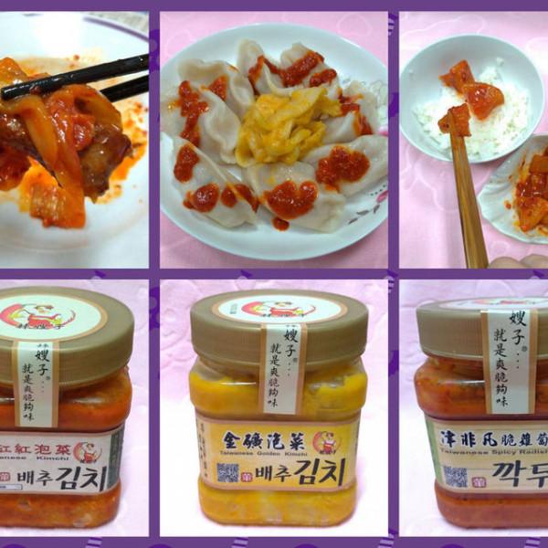 台北市 餐飲 夜市攤販小吃 辣嫂子。醬泡菜