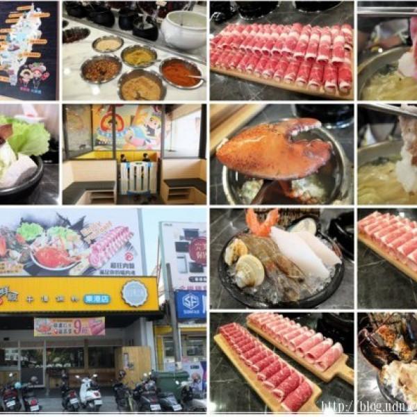 屏東縣 餐飲 鍋物 火鍋 五鮮級平價鍋物-屏東東港店(白金概念館)