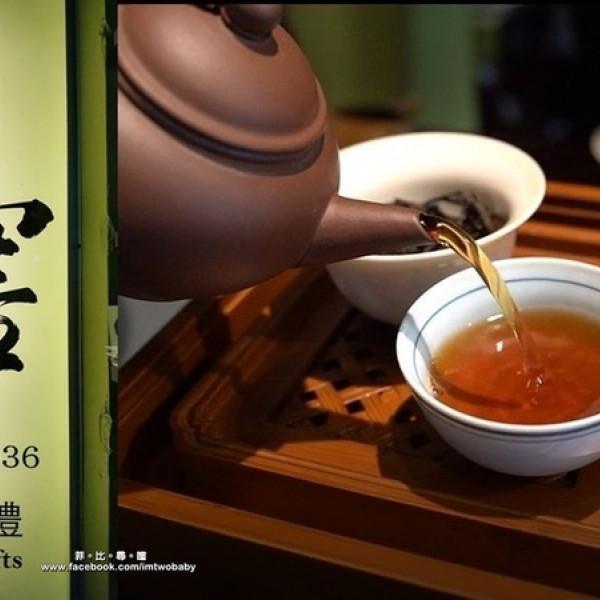 台北市 餐飲 茶館 CAOLY TEA 茗窖茶莊 西門店