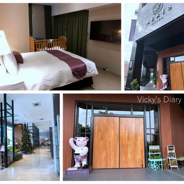 台中市 住宿 觀光飯店 愛麗絲國際大飯店 (旅館366號) Aeris International Hotel