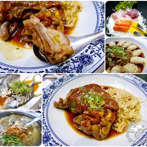 宜蘭縣 餐飲 中式料理 金樽廣場