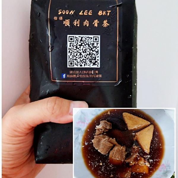 台中市 餐飲 多國料理 南洋料理 怡保順利肉骨茶