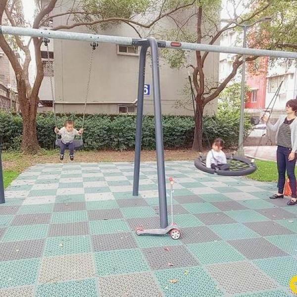 台北市 觀光 公園 榮富公園
