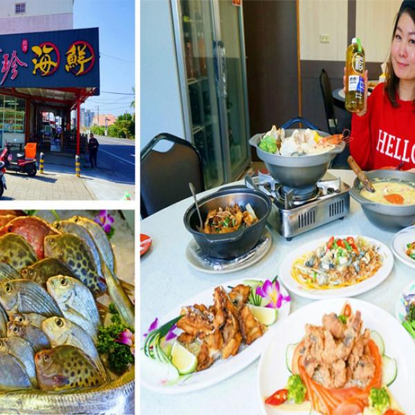 屏東縣 餐飲 台式料理 珍珍海鮮