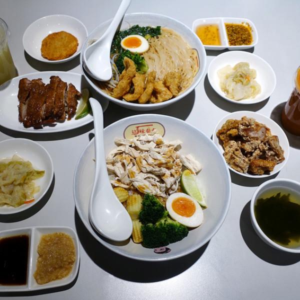 新北市 餐飲 多國料理 其他 這味泰泰家樂福新店店