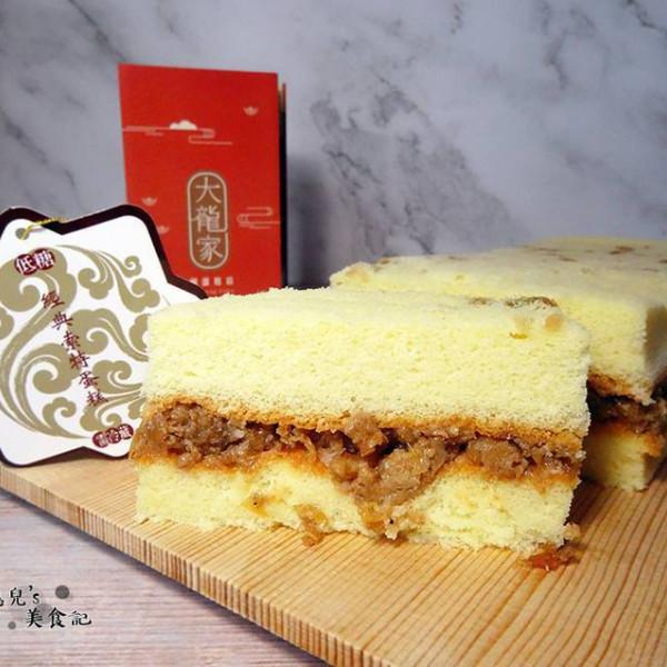 台中市 餐飲 飲料‧甜點 甜點 大龍家風味蛋糕