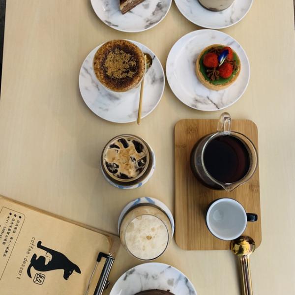 台南市 餐飲 咖啡館 镹 coffee. dessert