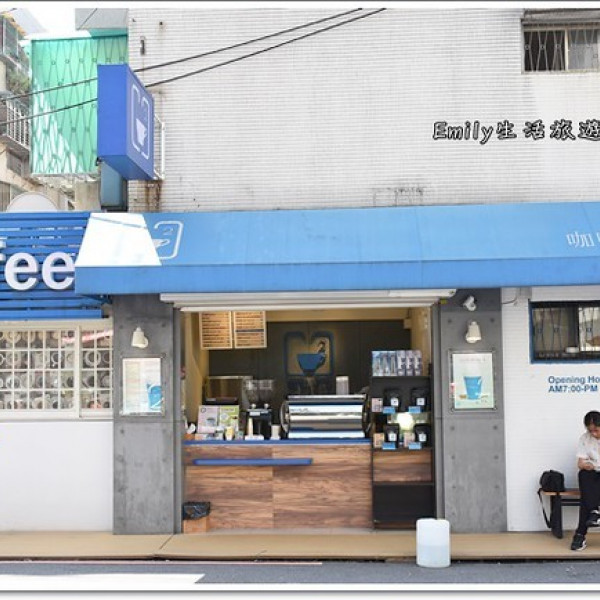 台北市 餐飲 咖啡館 咖啡平方 內湖店