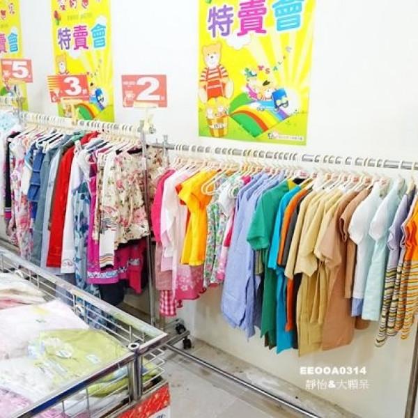 台北市 休閒旅遊 購物娛樂 購物中心、百貨商城 愛的世界台北社子特賣會